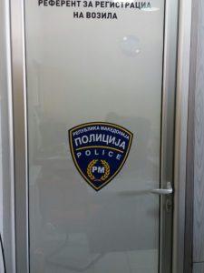 REFERENT I POLICISË